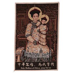 Arazzo Santa Maria della Cina (She Shan) 45x30 cm s1