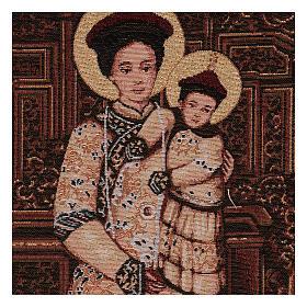 Arazzo Santa Maria della Cina (She Shan) 45x30 cm s2