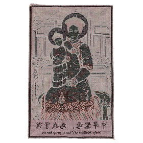 Arazzo Santa Maria della Cina (She Shan) 45x30 cm s3