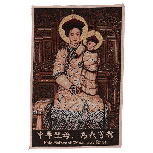 Arazzo Santa Maria della Cina (She Shan) 45x30 cm 1