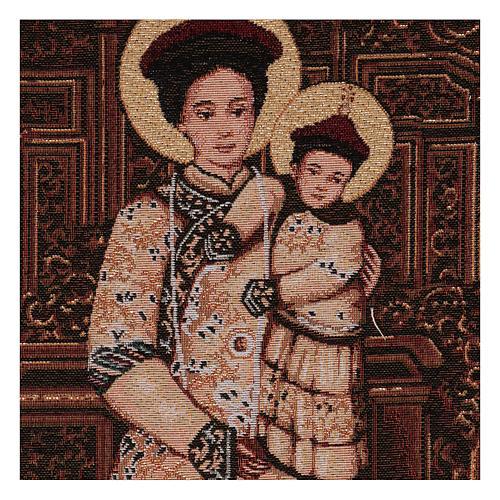 Arazzo Santa Maria della Cina (She Shan) 45x30 cm 2