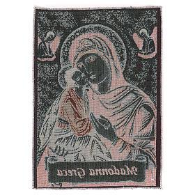 Arazzo Madonna Greca 40x30 cm s3