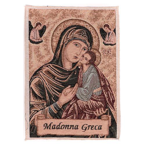 Arazzo Madonna Greca 40x30 cm 1