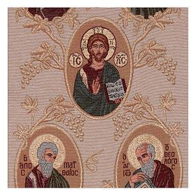 Our Lady, Saint John the baptist, Jesus Christ, the 4 Evangelists golden tapestry 40x90 cm s2