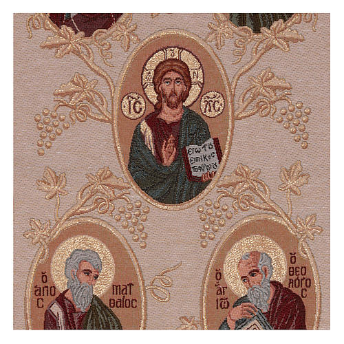 Our Lady, Saint John the baptist, Jesus Christ, the 4 Evangelists golden tapestry 40x90 cm 2