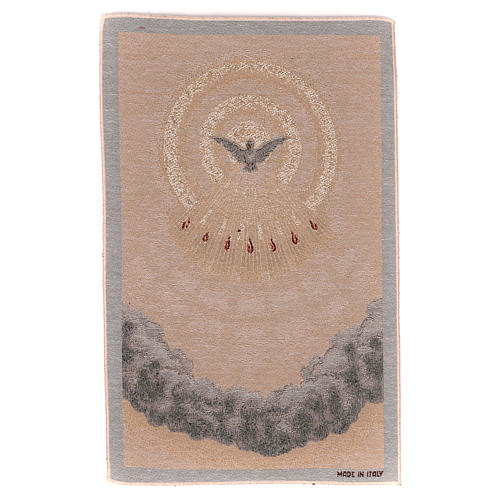 Gobelin beżowy Duch Święty 45x30 cm 1