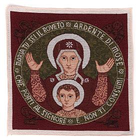 Arazzo Madonna del Roveto Ardente 40x40 cm s1