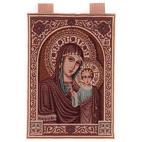 Arazzo Maria e Gesù Bizantini cornice ganci 55x40 cm s1