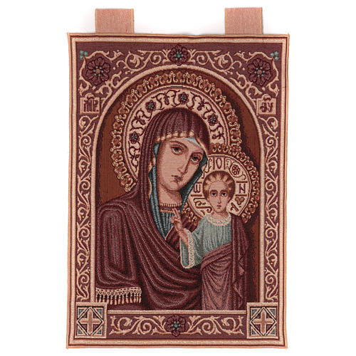Arazzo Maria e Gesù Bizantini cornice ganci 55x40 cm 1