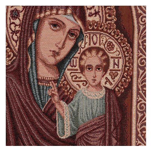 Arazzo Maria e Gesù Bizantini cornice ganci 55x40 cm 2