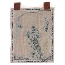 Prodigal Son tapestry with frame and hooks 50x40 cm s3
