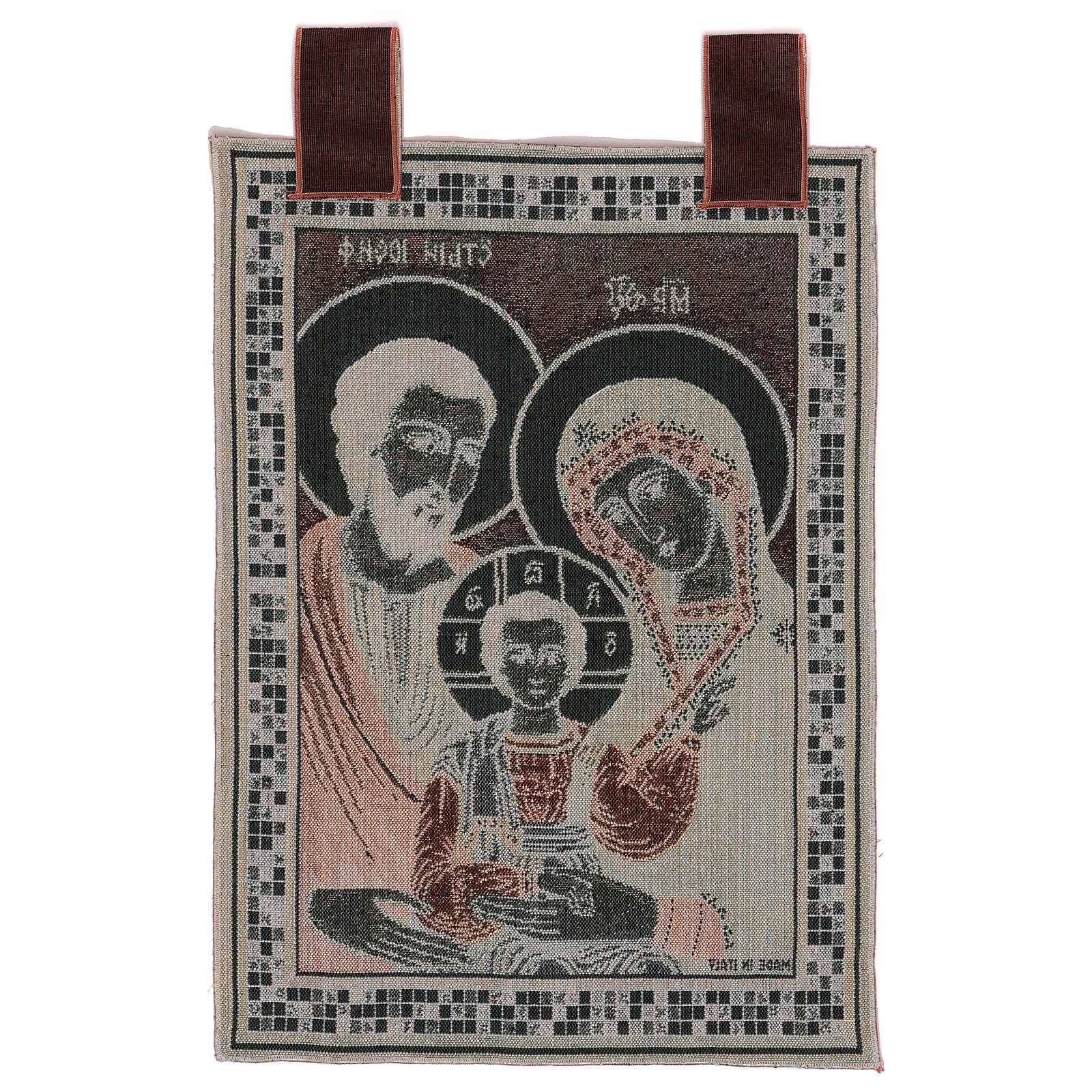 Arazzo Sacra Famiglia Bizantina cornice ganci 50x40 cm 3
