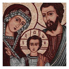 Arazzo Sacra Famiglia Bizantina cornice ganci 50x40 cm s2