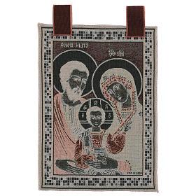 Arazzo Sacra Famiglia Bizantina cornice ganci 50x40 cm s3