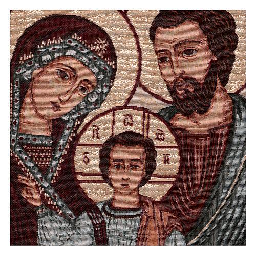 Arazzo Sacra Famiglia Bizantina cornice ganci 50x40 cm 2