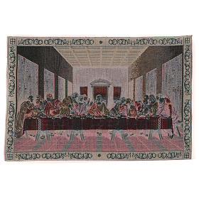 The Last Dinner tapestry with frame 40x60 cm s3