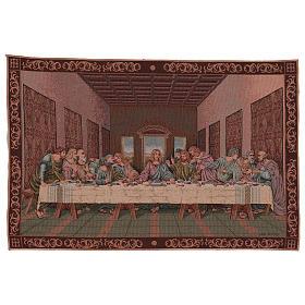 Arazzo Ultima Cena cornice 40x60 cm s1