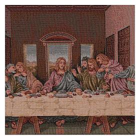 Arazzo Ultima Cena cornice 40x60 cm s2