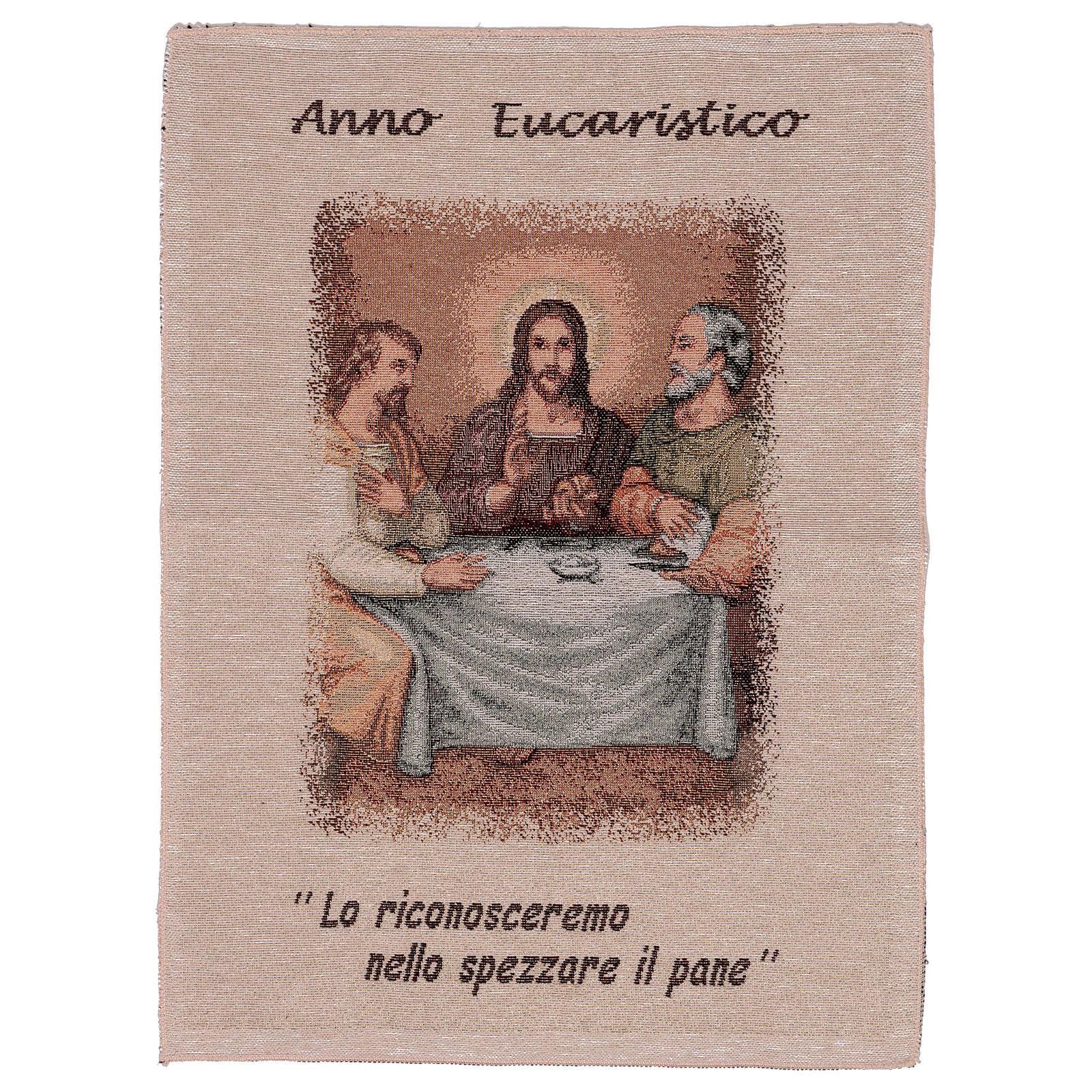 Arazzo Gesù che spezza il pane 50x40 cm 3