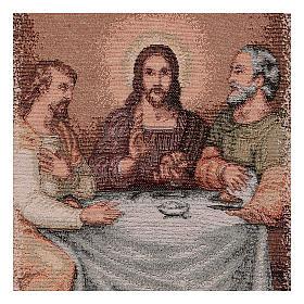 Arazzo Gesù che spezza il pane 50x40 cm s2