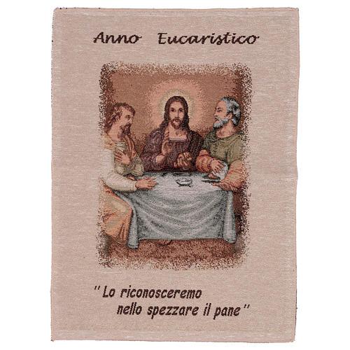 Arazzo Gesù che spezza il pane 50x40 cm 1