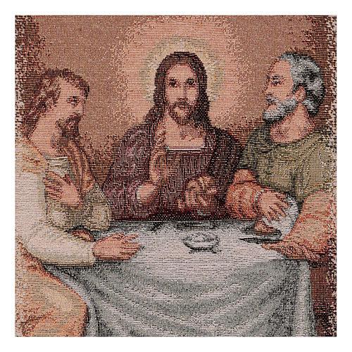 Arazzo Gesù che spezza il pane 50x40 cm 2