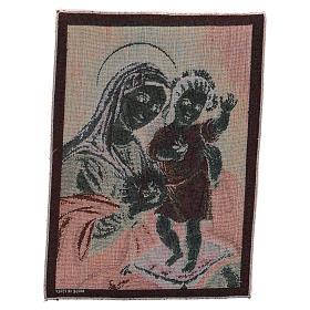 Arazzo Sacri Cuori Maria e Gesù 40x30 cm s3