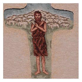 Tapisserie Croix Pape François couleurs 40x30 cm s2