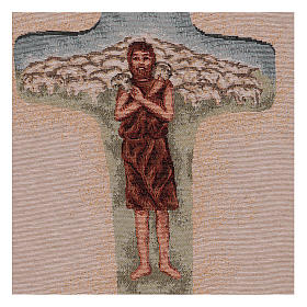 Arazzo Croce Papa Francesco colori 40x30 cm s2