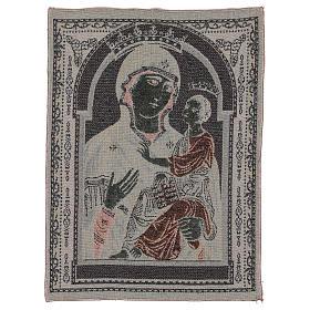 Arazzo Madonna degli Organi Pisa 50x40 cm s3