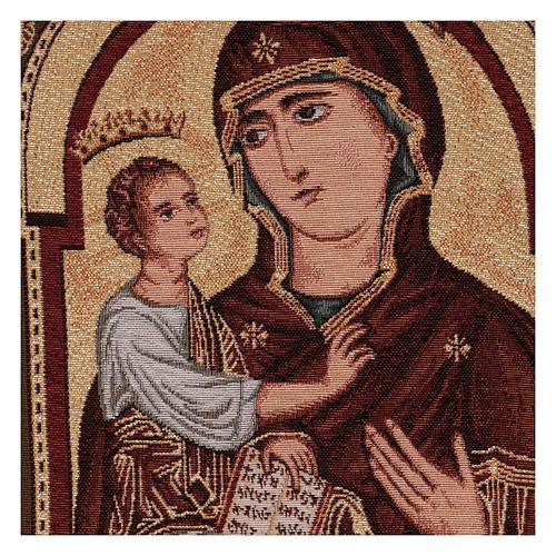 Arazzo Madonna degli Organi Pisa 50x40 cm 2