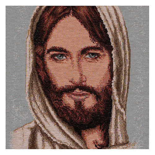 Jesus Face with hood tapestry 15x12