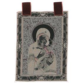 Arazzo Madonna della Tenerezza cornice ganci 50x40 cm s3