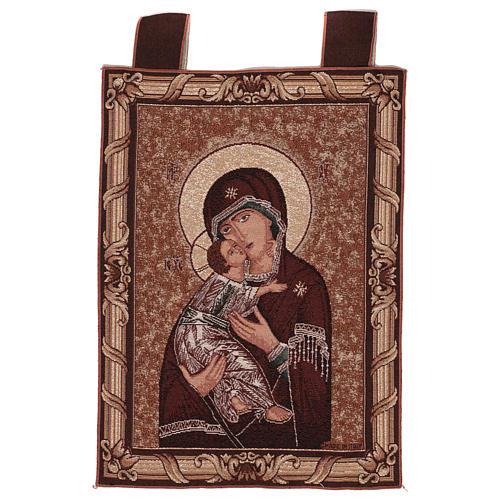 Arazzo Madonna della Tenerezza cornice ganci 50x40 cm 1