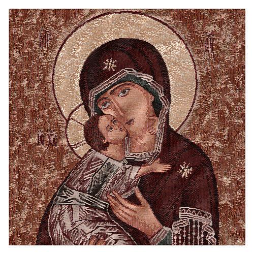 Arazzo Madonna della Tenerezza cornice ganci 50x40 cm 2
