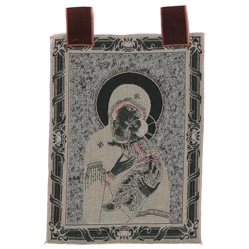 Arazzo Madonna della Tenerezza cornice ganci 50x40 cm 3