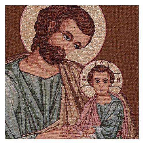 Arazzo San Giuseppe Bizantino cornice ganci 50x40 cm 2