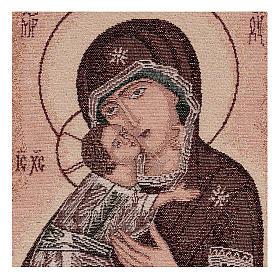 Arazzo Madonna della Tenerezza 45x40 cm s2