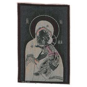 Arazzo Madonna della Tenerezza 45x40 cm s3