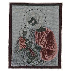 Arazzo San Giuseppe Bizantino 40x30 cm s3