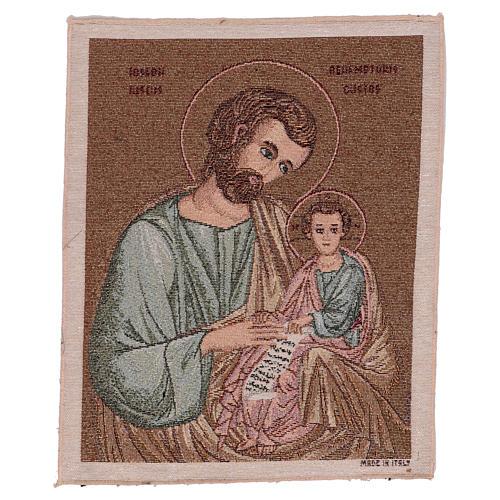 Arazzo San Giuseppe Bizantino 40x30 cm 1