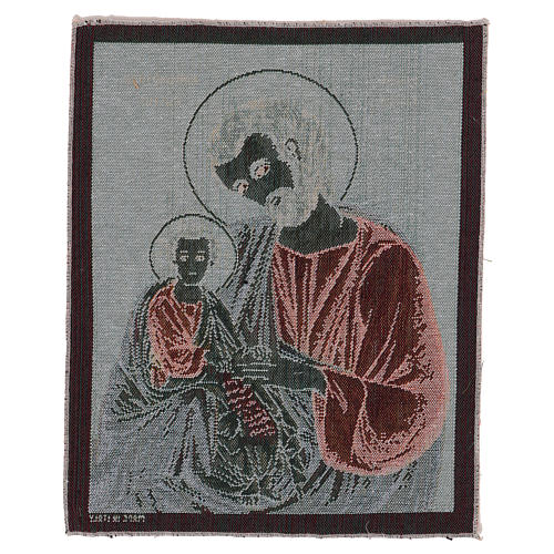 Arazzo San Giuseppe Bizantino 40x30 cm 3
