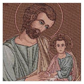 Arazzo San Giuseppe Bizantino 50x40 cm s2