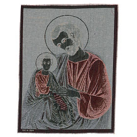 Arazzo San Giuseppe Bizantino 50x40 cm s3