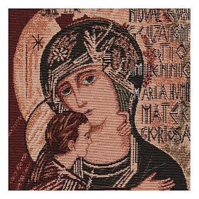 Arazzo Madonna del terzo millennio 40x30 cm s2