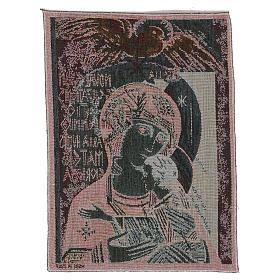 Arazzo Madonna del terzo millennio 40x30 cm s3