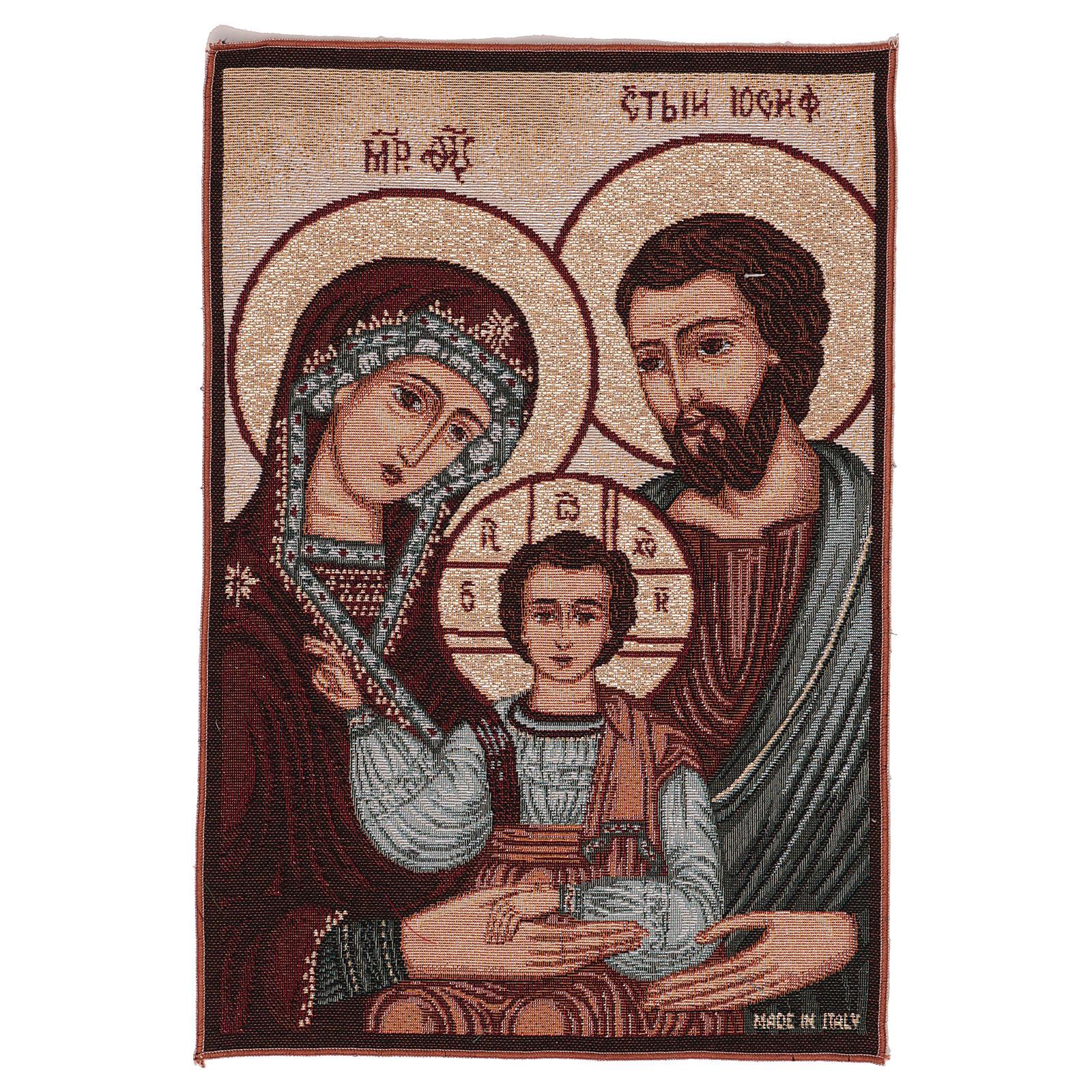 Arazzo Santa Famiglia Bizantina oro 45x30 cm 3