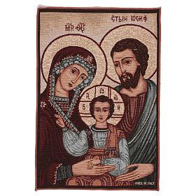 Arazzo Santa Famiglia Bizantina oro 45x30 cm s1