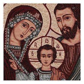 Arazzo Santa Famiglia Bizantina oro 45x30 cm s2