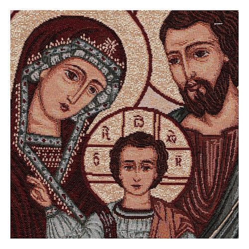Arazzo Santa Famiglia Bizantina oro 45x30 cm 2